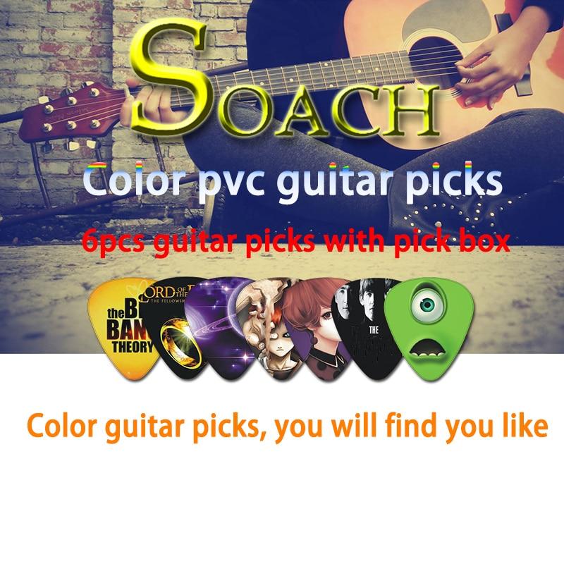 Puikios vertės įrankių rinkinys gitaros derintuvas + kapo + - Muzikos instrumentai - Nuotrauka 2