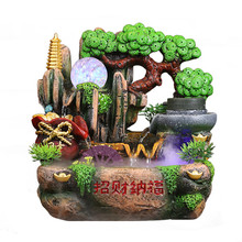 Feng shui wheel rockery water fountain fish-pond control home decoration lucky