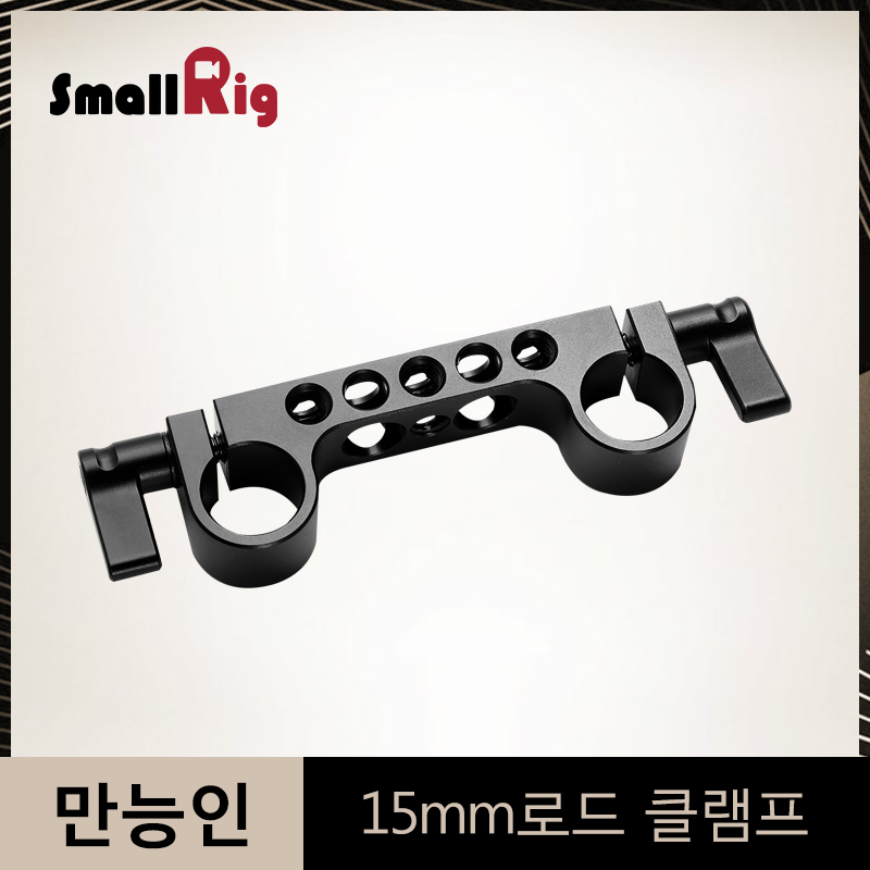 Super Lightweight 15mm RailBlock Rod Clamp With 1/4
