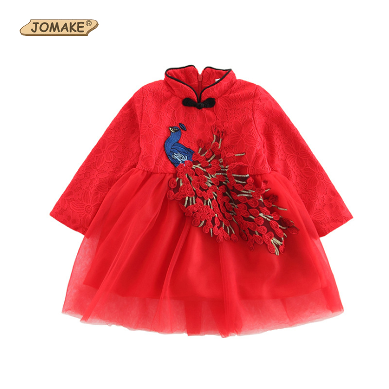 JOMAKE Girls Dress New Fall Winter Baby Girl Clothes Chinese Cheongsam Embroidery Peacock Kids Princess Dress Children Dresses lovely girls kids sleeveless dress peacock cheongsam chinese qipao baby clothes 2 8years