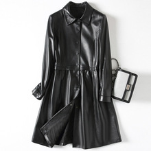 2018 New Fashion Genuine Sheep Leather Trench H59
