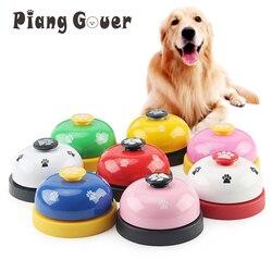 Brinquedo do animal de estimação treinamento chamado jantar pequeno sino pegada anel cão brinquedos para filhote de cachorro de pelúcia chamada