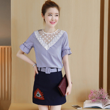 Lace cute style two piece set blouse+skirt Striped Short sleeves embroidery 2 piece set women top and skirt set tweedelige set