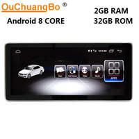 Ouchangbo Android 7.1 car audio 8 core gps navigation for Benz E Class coupe W212 C207 A207 W207 2010 2016 with Two doors