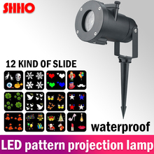 Hot sale LED module waterproof projector light 12 kinds of pattern festival party decoration lamp outdoor stage long life