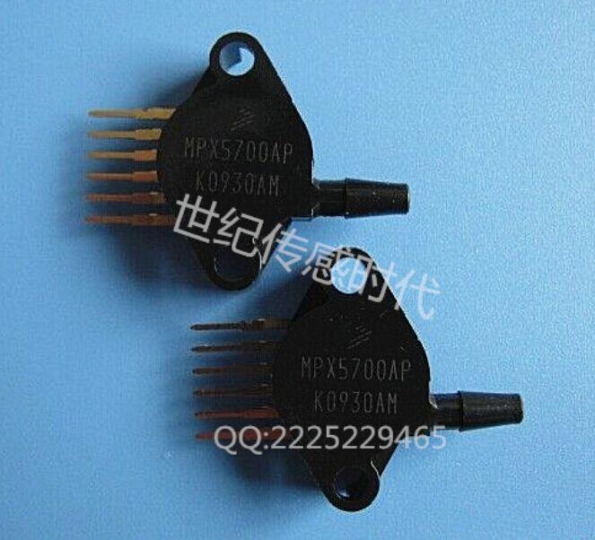 5pcs lot MPX5700AP IC PRESSURE SENSOR ABS 6 SIP MPX5700AP Pressure Sensor MPX5700 sensor