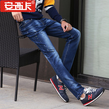 Man four season font b jeans b font brand high quality famous denim font b jeans