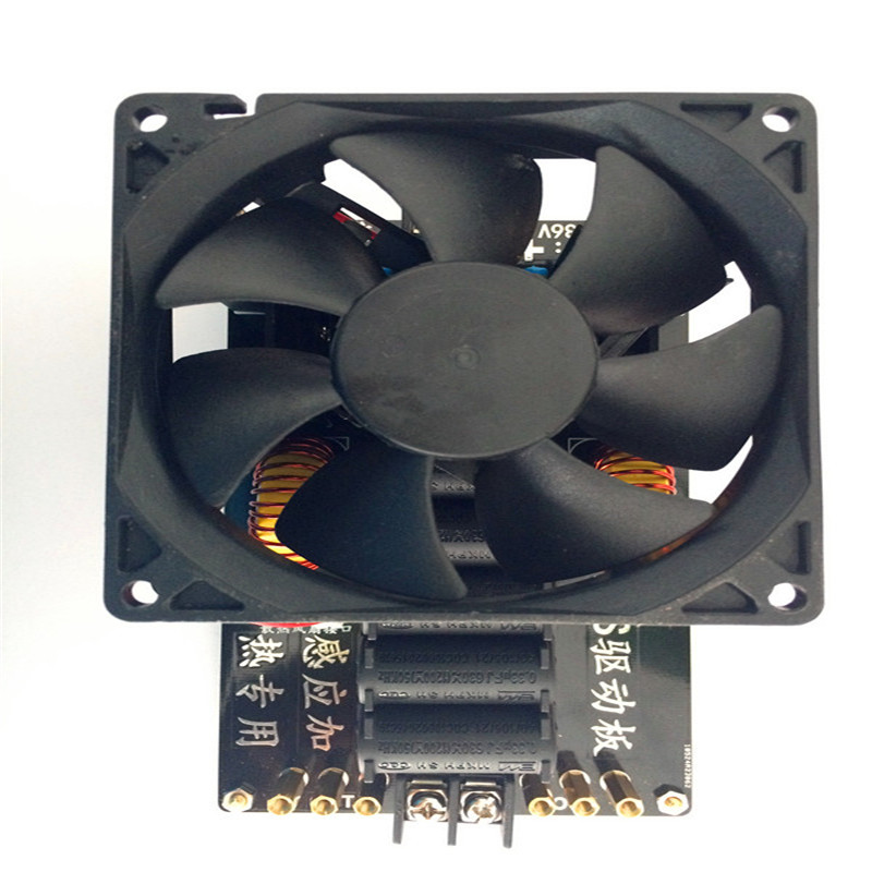 New ZVS2  Induction Heating Machine Low Voltage Dedicated High Frequency Large PCB Board + Copper Tube + Cooling Fan dc12 36v 20a 1000w zvs induction heating module heater with cooling fan copper tube