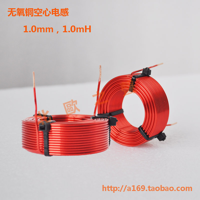 1.0mm oxygen free copper wire, 1.0mH hollow frameless inductors, speakers, frequency dividers, copper coils, high purity oxygen rhma 02