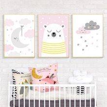 Pink Bear Wall Art Canvas Painting Baby Girl Room Posters And Prints Caroon Wall Pictures For Kids Room Nursery Poster Nordic блуза caroon