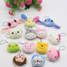 Anime Plush Toys PP Cotton Kawaii 5CM Stuffed String Key Chain Charm Wedding Bouquet TOY Doll Animal