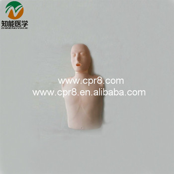 Bust Electronic CPR Training Manikin BIX-CPR/100A W092