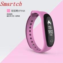 Smartch Новый Smart фитнес-браслет сердечного ритма крови Давление монитор здоровья браслет Спорт Шагомер Smart Band Android IOS