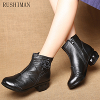 RUSHIMAN Folk Style Boots And Leather Boots Cashmere Rose Handmade Cotton Boots Short Boots Shoes Bottom