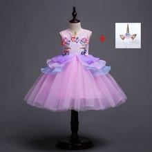 Flower Girl Unicorn Tutu Dress Halloween Pageant Princess Costume  Birthday Party Children Kids