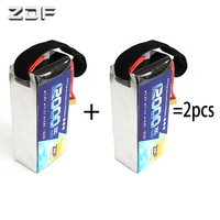 2pcs/lot ZDF 22.2V 6S 12000MAH 25C 50C RC Lipo Battery for Airplane Helicopter Drone UAV model aircraft plant protection machine