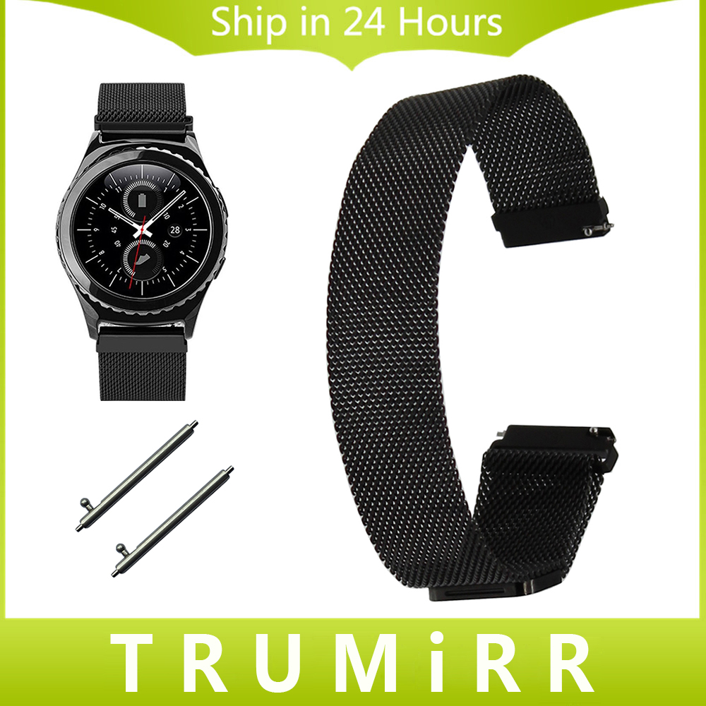 20mm Milanese Loop Watchband Magnetic Lock Bracelet for Samsung Gear S2 Classic R732 Quick Release Watch Band Wrist Strap Black for samsung gear s2 classic black white ceramic bracelet quality watchband 20mm butterfly clasp