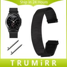 20mm Milanese Bucle de Correa de Engranaje de Bloqueo Magnético para Samsung S2 Classic R732 Liberación Rápida Correa de Reloj Pulsera negro
