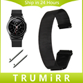 20mm milanese bucle correa pulsera hebilla magnética para samsung gear s2 classic r732 banda reloj de la correa de la correa de liberación rápida