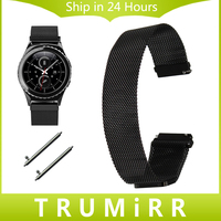 20mm Milanese Loop Strap Magnetic Buckle Bracelet For Samsung Gear S2 Classic R732 R735 Quick Release