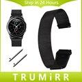 20mm milanese laço pulseira fivela pulseira magnética para samsung gear s2 classic r732 relógio banda de pulso do cinto de liberação rápida