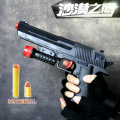 Desert Eagle Nerf airsoft gun Airgun Soft Bullet Gun Paintball Pistol Toy CS Game Shooting metal toy gun Toys for children