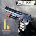 Desert eagle nerf arma de airsoft airgun arma bala mole arma de paintball Brinquedo pistola CS Jogo de Tiro arma de brinquedo de metal Brinquedos para crianças