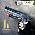 Desert eagle pistola nerf airsoft rifle de aire suave de bala pistola de paintball CS Juego de Tiro pistola de Juguete pistola de juguete de metal Juguetes para niños
