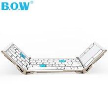 B.o.w Tri-складной универсальный Беспроводной клавиатура с тачпадом, Ultra Slim Bluetooth клавиатура + алюминиевый сплав + чехол