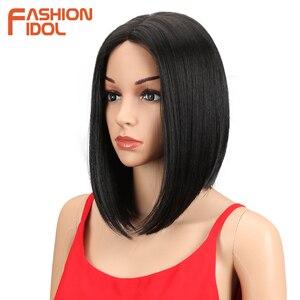 Image 3 - ファッションアイドルコスプレかつらショートレースフロントかつら 12 インチオンブル耐熱毛ストレート人工毛ボブのかつら黒人女性