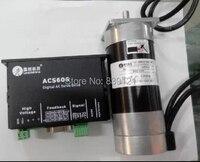 Leadshine 180 Вт BLM57180 1000 + dc драйвер серводвигателя ACS606 24 v 36 V один комплект, оптовая продажа
