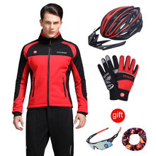 Windproof Men Cycling Jacket Waterproof Bicycle Clothing MTB Bike Clothes Long Sleeve Jersey Set Winter Skiing Thermal Wind Coat ultra light hooded bicycle jacket bike windproof coat road mtb aero cycling wind coat men clothing quick dry jersey thin jackets
