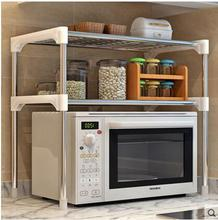 New products occupy large practical console, wrought iron the kitchen bathroom floor frame partition shelf