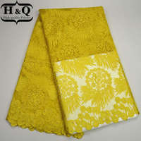 African Tulle Lace Fabric 2017 Yellow Color African French Net Lace Fabric High Quality Embroidered With