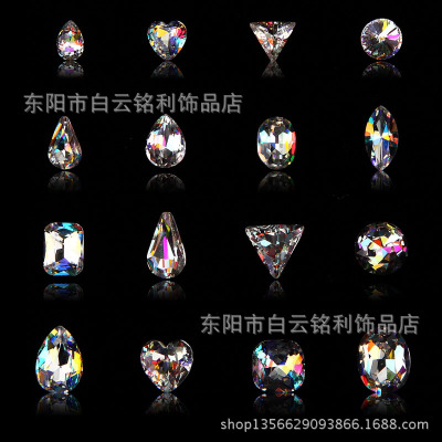 100pcs Super Bling Glass Rhinestones 3d Nail Art Decorations Alloy Nail Sticker Charms Jewelry for Nail Gel Polish Tools 1630 in Rhinestones Decorations from Beauty Health