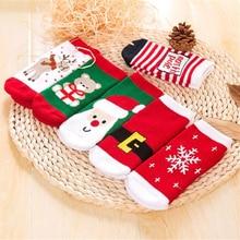 1 пара, хлопковые детские носки на весну, зиму и осень для маленьких мальчиков и девочек, махровые носки в полоску, снежинка, лось, Санта-Клаус, Рождественский медведь