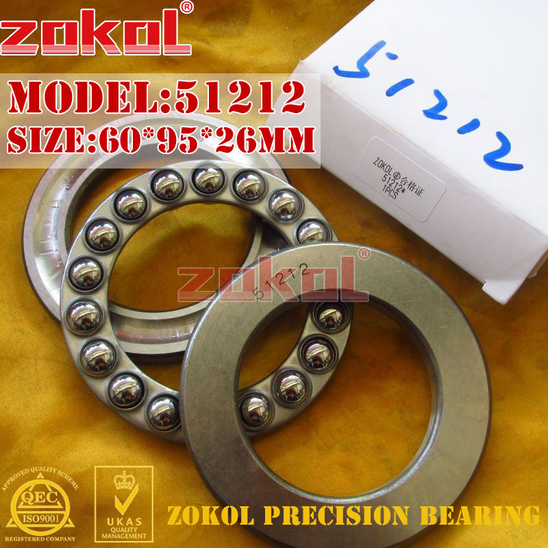 ZOKOL bearing 51212 Thrust Ball Bearing  8212 60*95*26mm zokol bearing 51411 thrust ball bearing 8411 55 120 48mm