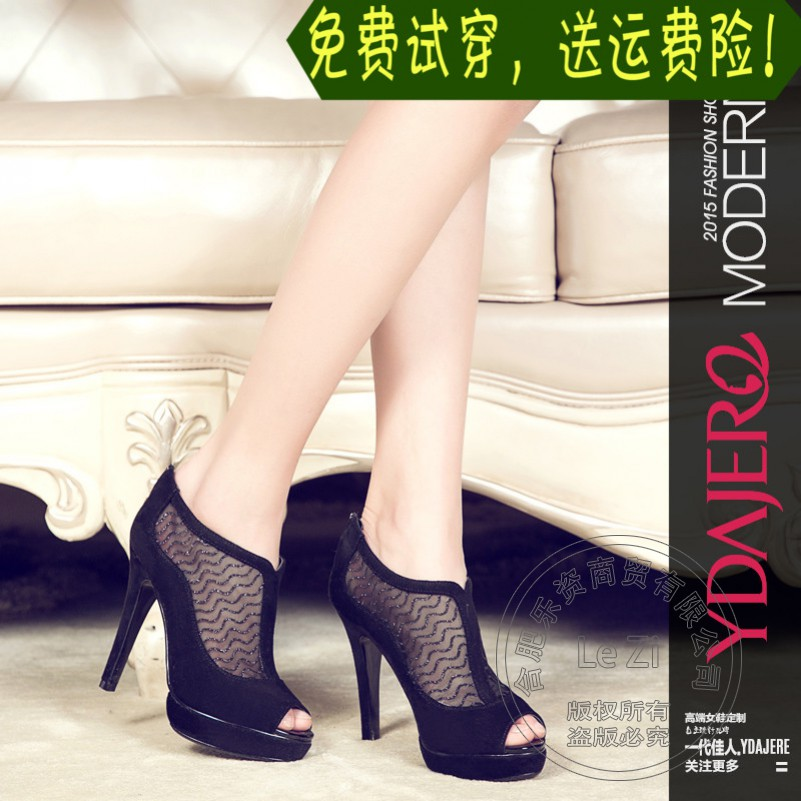 Pure Color Sexy Hot Selling Cut Outs Gauze Fashion Korean Fish Mouth Single Shoes Cone High