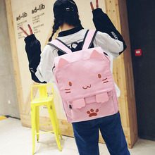 Cute Canvas Backpack Cartoon Cat Embroidery School Bag For Teenage Girls Backpacks Casual Ears Large Bags Pink
