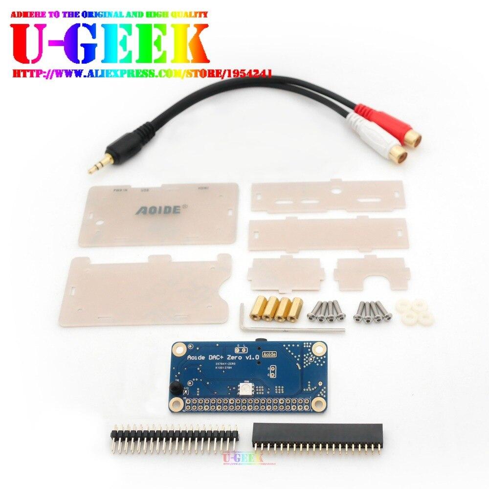 Aoide HiFi DAC plus Sound Card for Raspberry Pi Zero + Frosted Acrylic Case + Audio 3.5 Jack to 2 RCA Cable KitaudioDIY