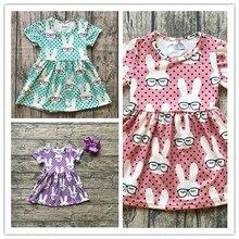 Summer Girl Easter Bunny Mini Dress