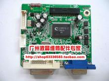 Free shipping PL1706 decoder board 715G2883-1-6 AD board motherboard driver board