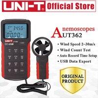 UNI T UT362 ветромер скорость тестер счетчик ветра измерения блок переключатель ЖК дисплей Подсветка USB передачи данных температура
