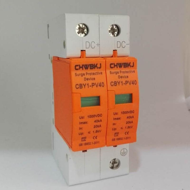 Dispositivo de protección contra sobretensiones SPD DC 500V 800V 1000V 2 P DC1000V 20KA ~ 40KA de bajo voltaje de descargadores casa carril din 2 polos Protector