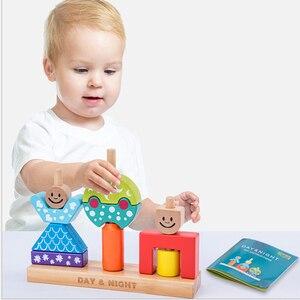 Image 3 - Pädagogisches Holz Spielzeug Sonne & Mond Tag & Nacht Säule Blöcke Frühe Lernen Baby Kinder Geburtstag Weihnachten Geschenk