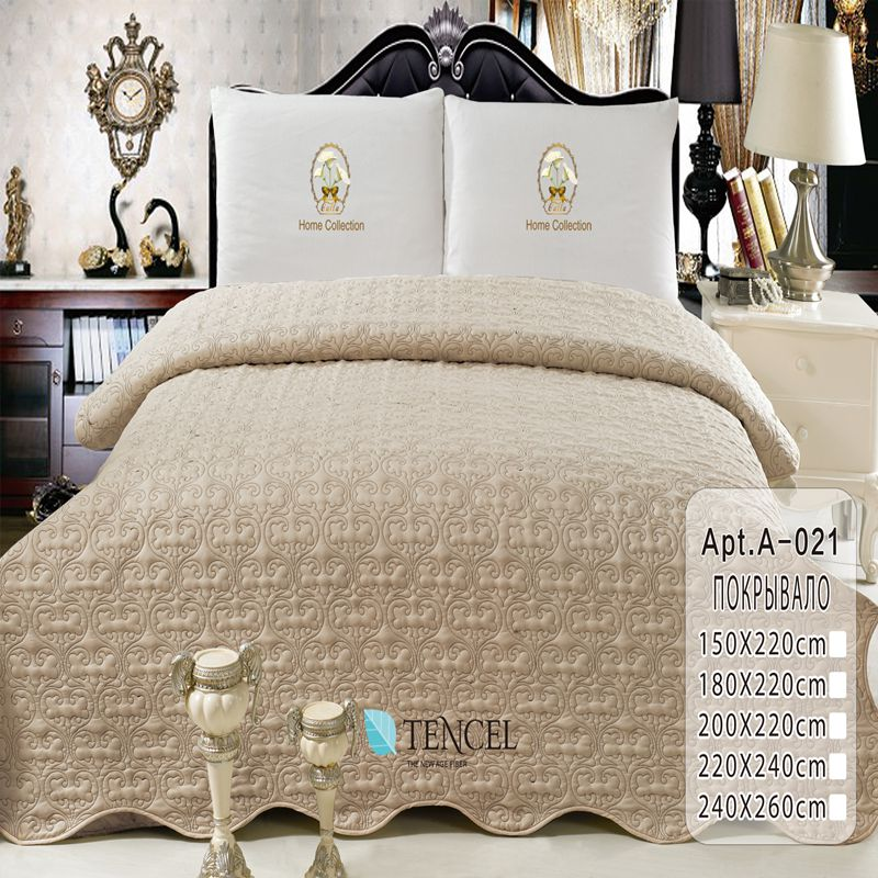 Comfortable and fashionable high-grade cotton bedding Quilted bedspreads Double bed with monochrome embroidery bedspread, sheets