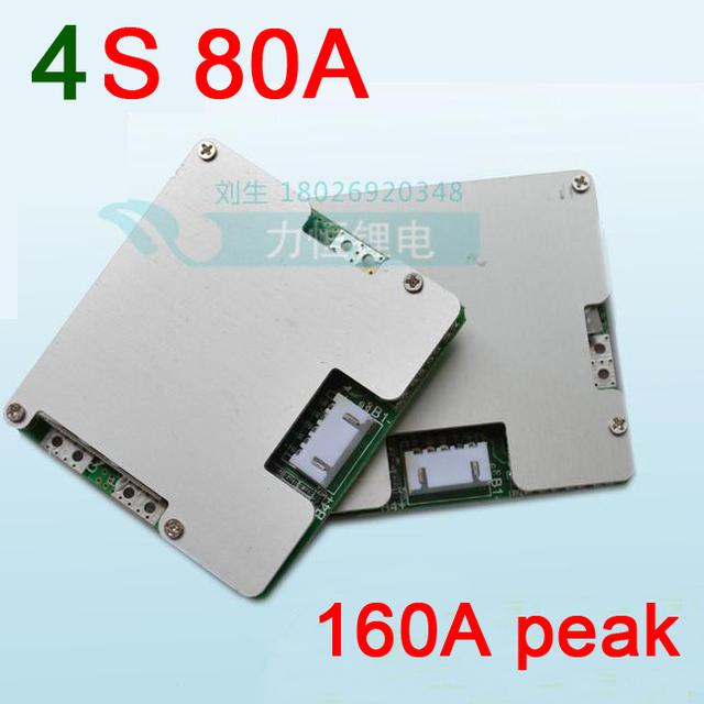 4S 12 V 80A Cell li-ion 18650 Proteção Da Bateria De Lítio LifePO4 BMS PCM Board com função de Equilíbrio 160A pico