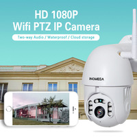 INQMEGA 1080P Wifi Camera IP Wireless Auto TrackingPTZ Speed Dome CCTV IR Onvif Camera Outdoor Security Surveillance H.264 IR 50