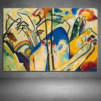 Graffiti Market Cartoon Abstract Wassily Kandinsky Oil Painting Canvas Unframed Frameless art miniature Realistic gift