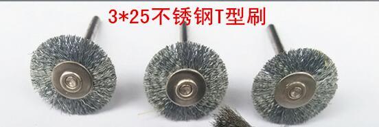 Бесплатная доставка 3 шт. 3*25 мм Т ss проволочной щеткой для удаления заусенцев, ржавчины, пыли, оксидного слоя, покрытие и полировки металла